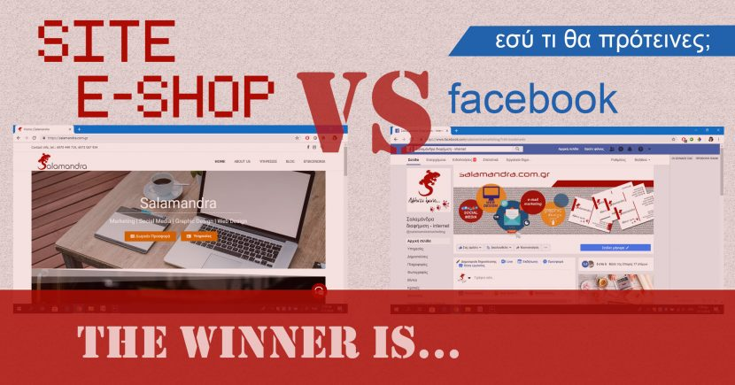 site-eshop vs facebook